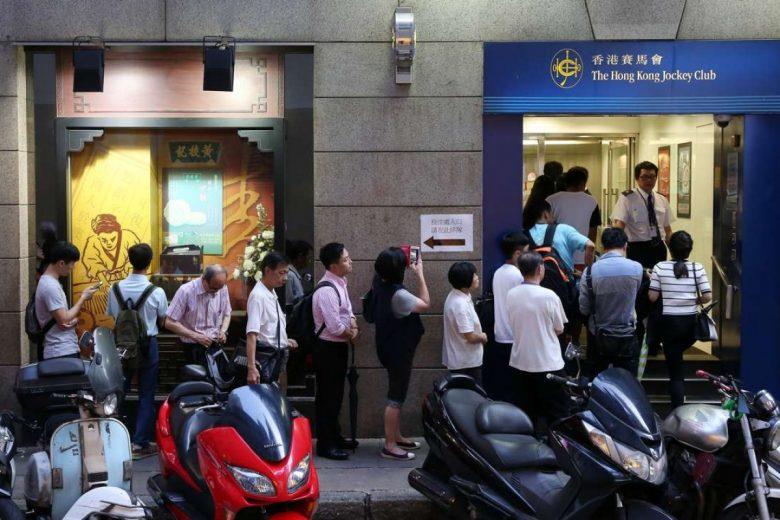 Photo of Prediksi Togel Hongkong Terjitu 2019